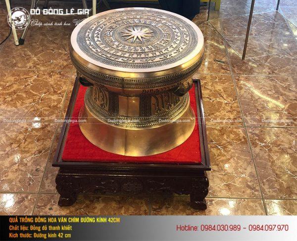 Quả trống đồng Ngọc Lũ đường kính 42cm hoa văn chìm