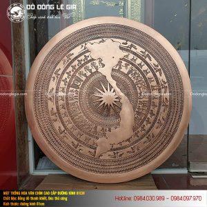 Mặt trống đồng đường kính 81cm hình Bản đồ Việt Nam hoa văn chìm