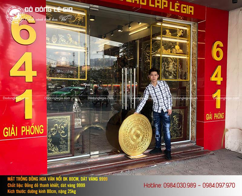 Mặt trống đồng đường kính 80cm hoa văn nổi thếp vàng 9999