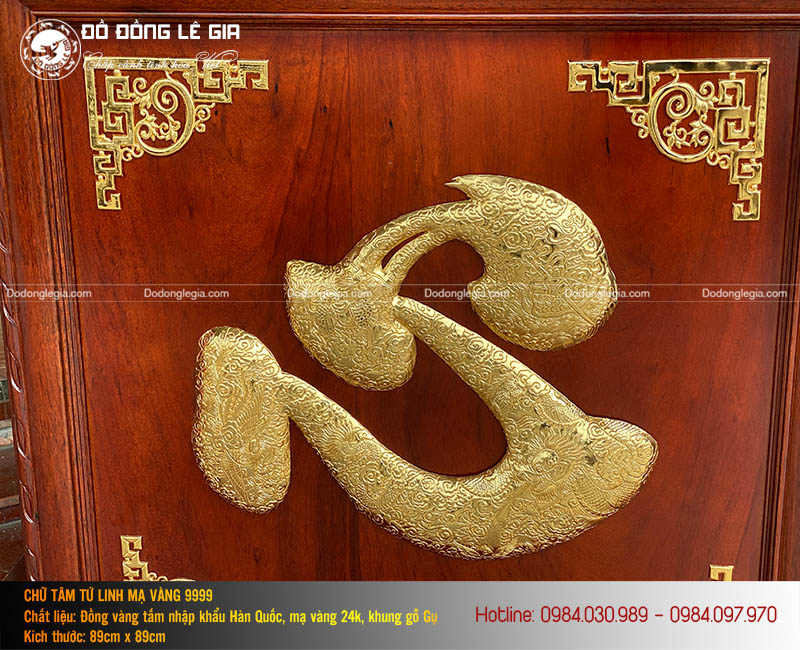 Tranh chữ Tâm Tứ linh mạ vàng 24k Khung gỗ gụ