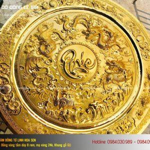 Tranh Chữ đồng Phủ vàng