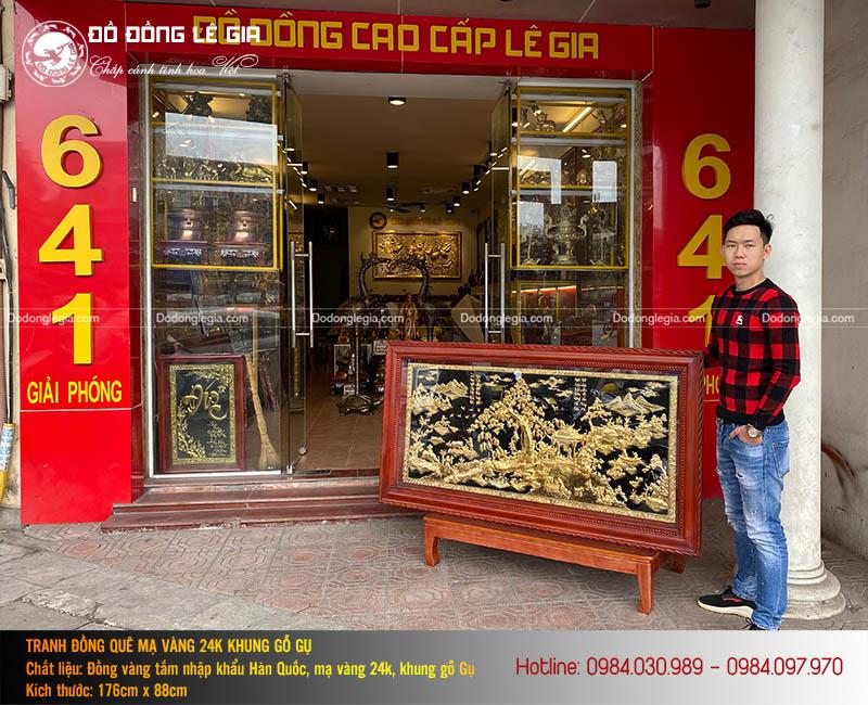 Tranh Đồng quê mạ vàng 24k Khung gỗ gụ