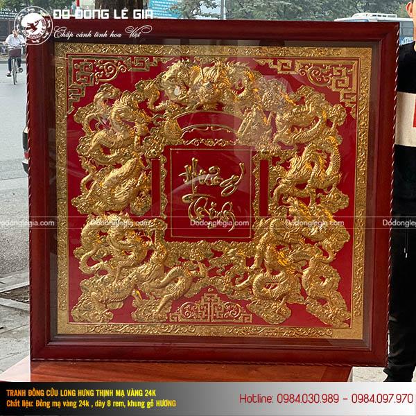 Ý nghĩa của tranh đồng Cửu Long Tranh Châu