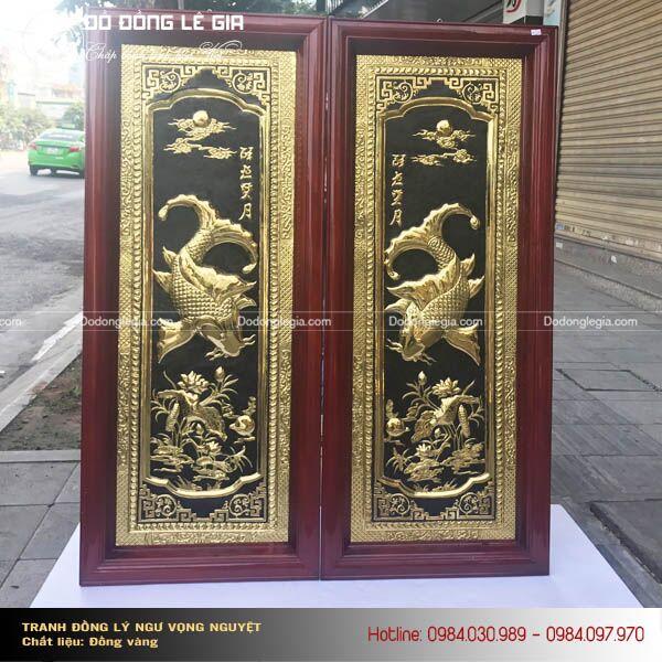 Tranh Lý Ngư Vọng Nguyệt Bằng Đồng 1m2x50cm