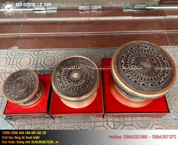 Trống đồng Ngọc Lũ hoa văn nổi