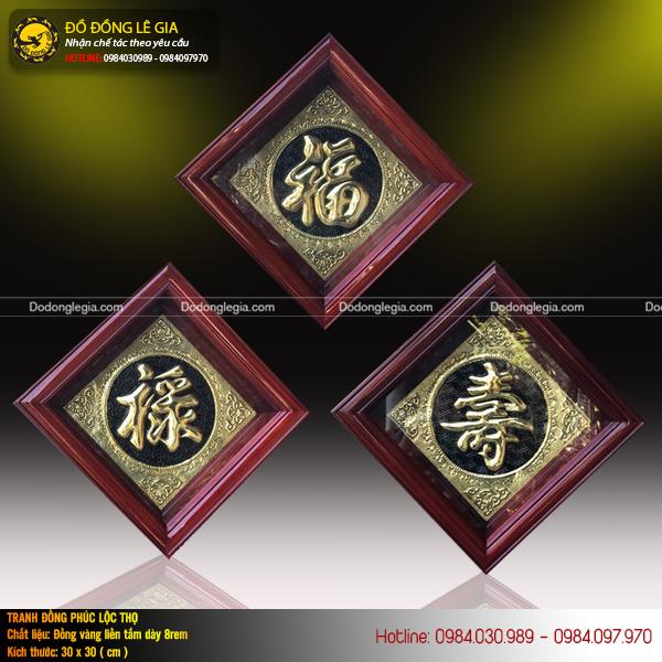 tranh phúc lộc thọ chữ Hán