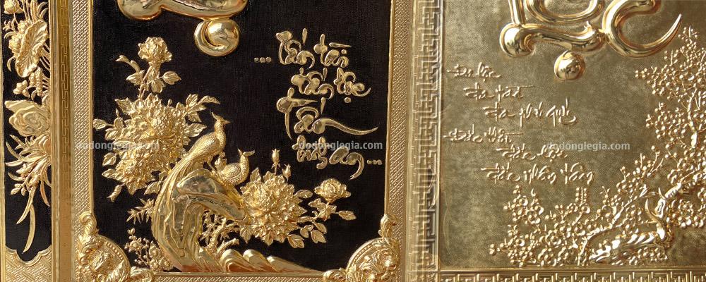 Tranh đồng chữ lộc mạ vàng